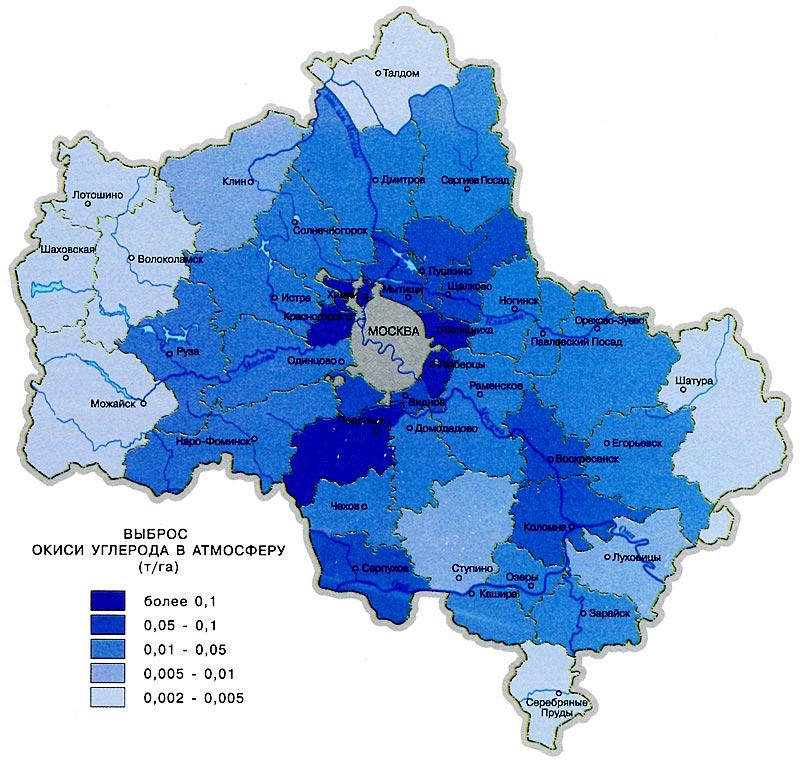 Карта загрязнения и заражения воздуха окисями углерода в Москве и Подмосковье