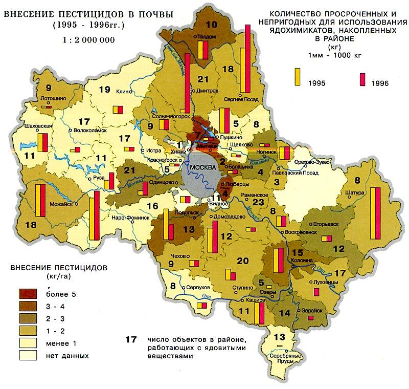 Карта заражения и загрязнения грунта Москвы и Подмосковья пестицидами