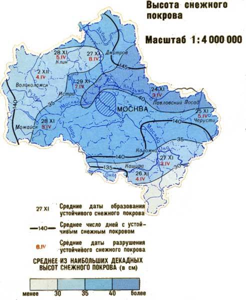 Карта высоты снега в Москве и Московской области